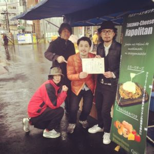 横浜ウォーカー編集長賞受賞「かながわ朝一サミット」